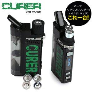 画像1: LTQ Vapor - CURER Vaporizer Kit 【ハーブ・ワックス・オイル兼用ヴェポライザー】