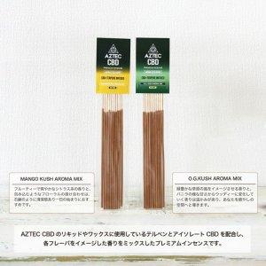 画像4: AZTEC -  Premium Incense CBD & テルペン配合 お香 10本入り