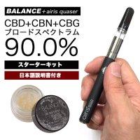 【CBD + CBN + CBG配合】 BALANCE シャッターワックス & Airis Quaser - ブロードスペクトラム CBD WAX & ヴェポライザーセット【日本語説明書付き】