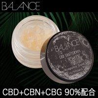 【 CBD + CBN + CBG配合 】 BALANCE ブロードスペクトラム 90% Shatter WAX ワックス