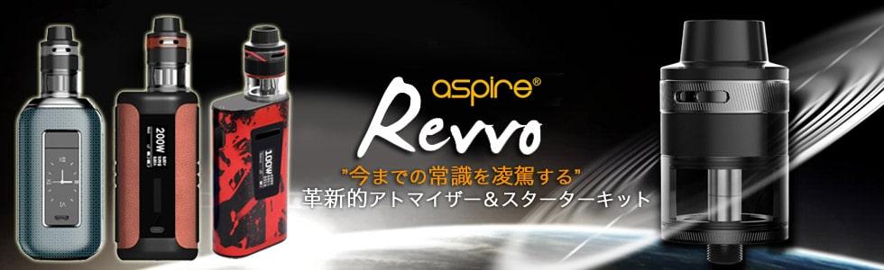 Reeve Tank